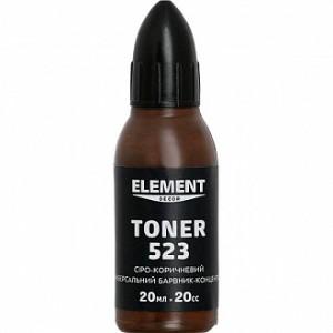 Колер Element Decor Toner серо-коричневый 20 мл