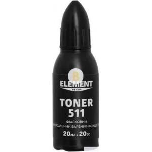 Колер Element Decor Toner фиалковый 20 мл