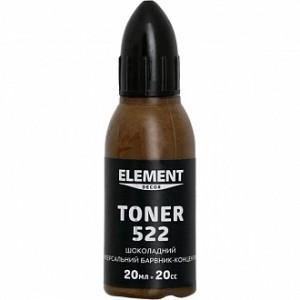 Колер Element Decor Toner шоколадный 20 мл