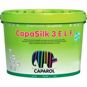 Краска Caparol CapaSilk 3 E.L.F. B3 база под тонировку 2,35л