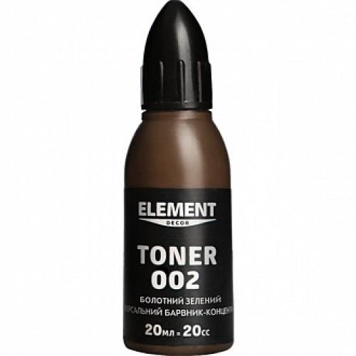 Колер Element Decor Toner болотный зеленый 20 мл