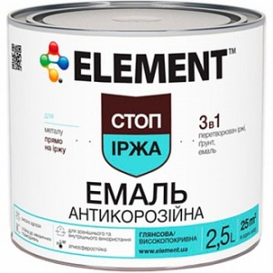 Эмаль Element алкидная антикоррозийная 3 в 1 Стоп іржа белый глянец 2кг