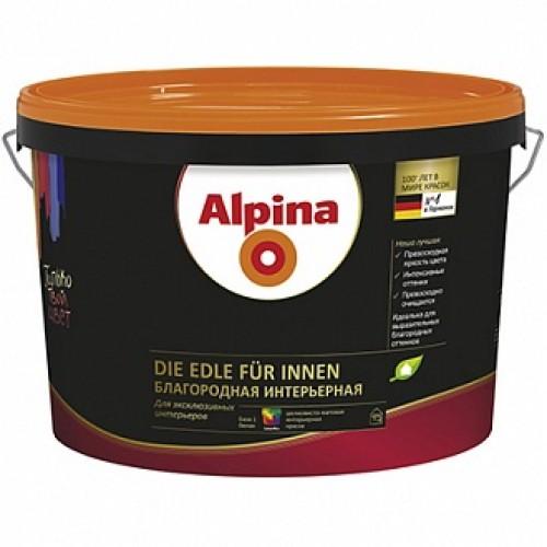 Краска Alpina Die Edle fur Innen B1 белый 2,5л
