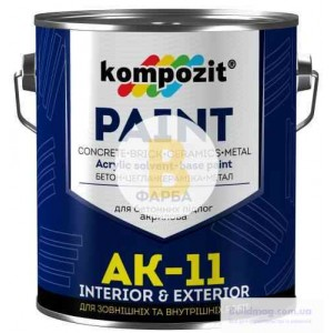 Краска Kompozit для бетонных полов АК-11 база С мат 1кг