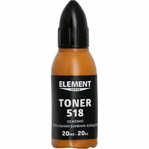 Колер Element Decor Toner бежевый 20 мл