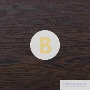 Ламинат 8 мм Egger H H2780